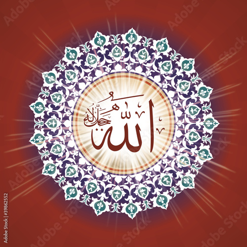 Allah in Circular Arabesque design