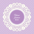 Vintage Lace Doily Frame, Pastel Lavender Polka Dot Background
