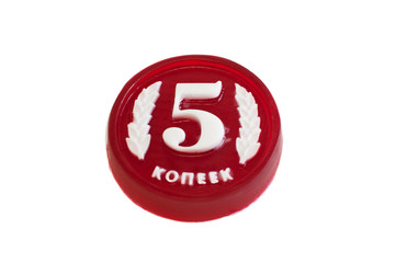 homemade soap, colored in red, as a Russian coin 5 kopecks