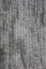 Ancient china and japan calligraphy on rock wall