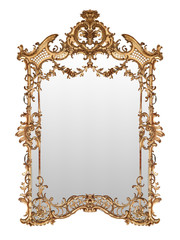Antiquarian mirror in a gilded frame