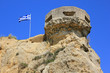 Ruined tower on a cliff, Zakynthos, Greece