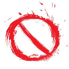 Restricted symbol