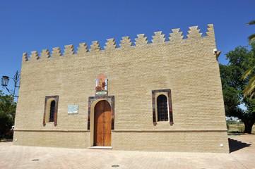 Casa de Blas Infante, patria andaluza