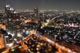Fototapety Tokyo bei Nacht