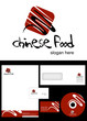 Chinese Food Logo Design
