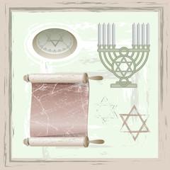 Set of  judaism  symbols in vintage style
