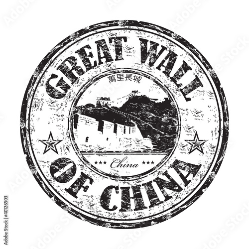 Great Wall of China rubber stamp © Oxlock