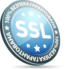 SSL 100% Safety in Ukrainian (100% Безпека гарантована)