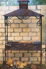 Old, rusty mangal with a flue