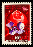 USSR - CIRCA 1979: A stamp printed in USSR, satellite space stat