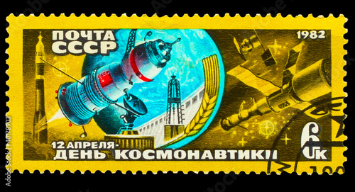 USSR- CIRCA 1982: A stamp printed in USSR, April 12 Day of Cosmo