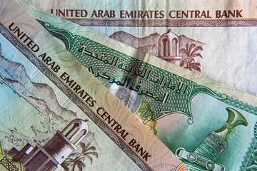 United Arab Emirates banknote background