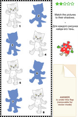 Visual puzzle - match pictures to shadows - cute kittens