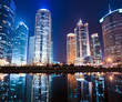 night view of shanghai financial center district