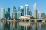 Fototapety Singapore skyscrapers