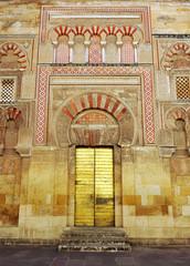 Puerta dorada, Mezquita de Córdoba