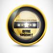 Offre Speciale button