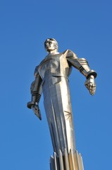 Монумент Гагарину.Москва