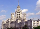 building of Stalinist style  in Moscow