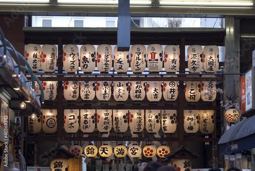 Foto op Plexiglas Japan Lampions, Kyoto, Japan