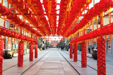 Qianmen commercial street