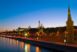 Kremlin on Moscow river, Moscow, Russia