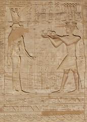 Relief im Edfu Tempel