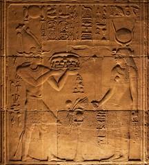 Relief im Philae Tempel