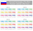 2013-2016 Type-1 Russian Calendar Mon-Sun on white background