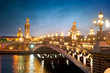 Fototapeten,paris,kunst,himmel,frankreich