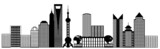 Shanghai City Pudong Skyline Panorama Clip Art
