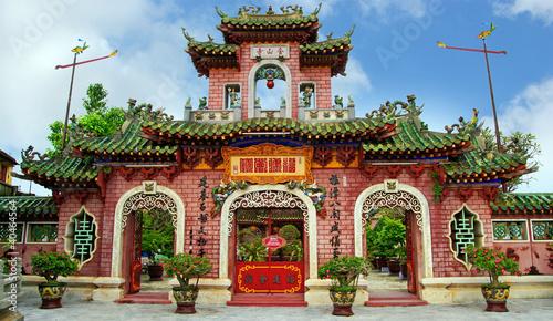 Papiers peints Autre pagode a Hué