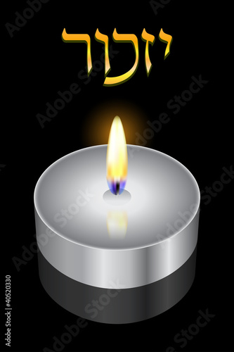 """Remembrance"" - Vector background (Hebrew)"