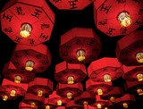 Fototapety Asian traditional red lanterns.