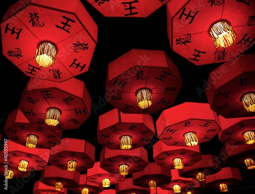 Asian traditional red lanterns.