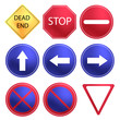 Vector Traffic Sign set