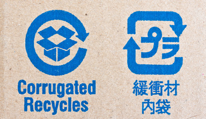 Image close-up of blue recycle fragile symbol