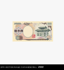 eps Vector image: Japanese bill 2000