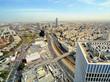 Tel Aviv Skyline towards the Ramat Gan Financial District