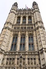 Londra, Victoria Tower