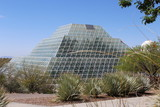 Landmark Arizona Greenhouse near Tucson
