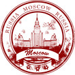 Stamp with Moscow State University and the words Moscow, Russia