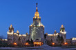 Moscow University in the evening. Moscow. Russia.