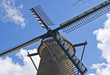 Traditional Dutch Windmill in Alkmaar