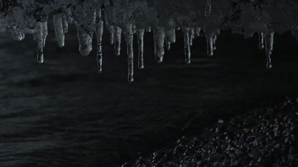 Ice Pillar in the night of Towada Lake,Aomori,Japan