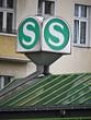 Stadtbahnschild-Berlin-Neukoelln
