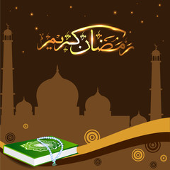 A Beautiful Abstract Ramadan Background with quran sharif & Tasb