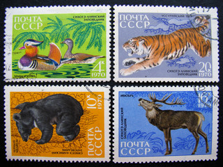 USSR stamp 1970: Animals from the Sikhote-Alin nature reserve