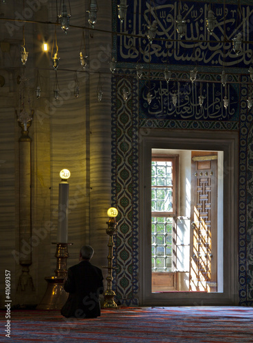 Interior view of Selimiye Mosque